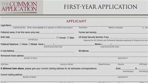 What Does Firm On A Application by Should High School Punishments Go On College Applications