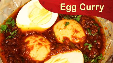 egg curry recipe indian egg curry recipe indian