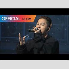 Mino  Fear Feat Taeyang  Tekst Piosenki, Tłumaczenie Piosenki, Teledysk Na Tekstowopl