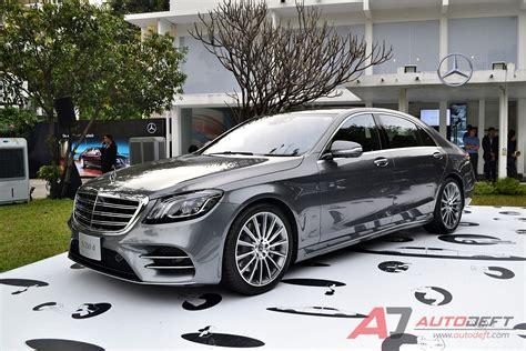 เจาะรถเด่น!! Mercedes-benz S-class อัครซาลูนรุ่นประกอบไทย