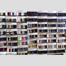 Excursion Guangzhou Fabrics And Accessories Market