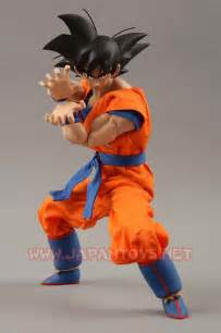 Dragon Ball Z Goku Toys