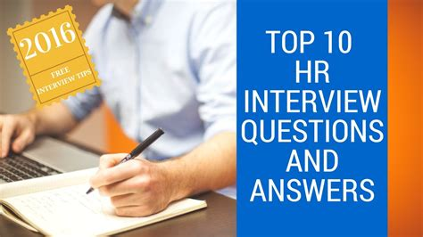 interview for hr position questions and answers top 10 hr interview questions and answers 2016 youtube