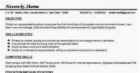 Objective To Be Written In Resume For Freshers by Mcom Resume Sles For Freshers