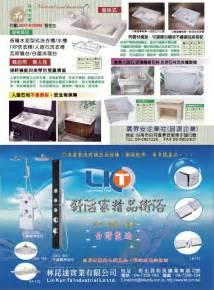 eggshell kitchen cabinets 1294971527ryfipgv5 jpg 3535