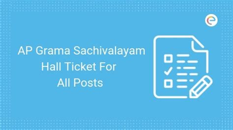 ap grama sachivalayam hall ticket  released