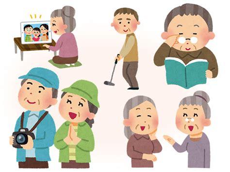 お年寄り 行動イラスト に対する画像結果