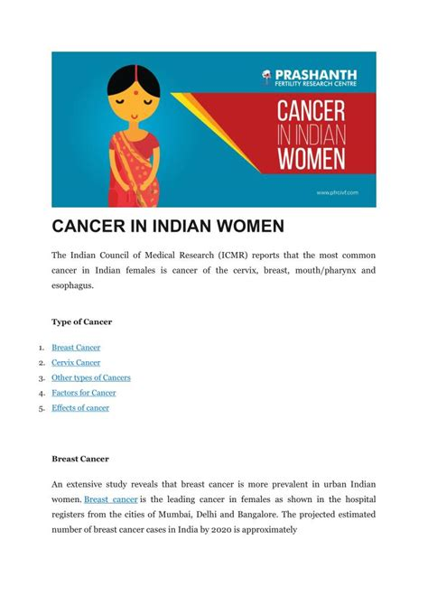 cancer  indian women powerpoint  id