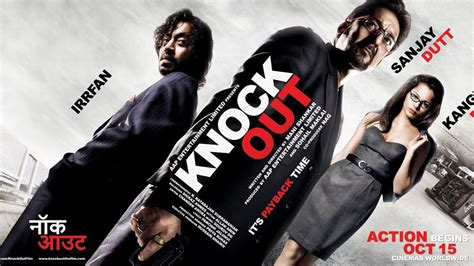 Knock Out (2010) Titlovicom