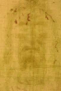 Jesus Face On Cloth