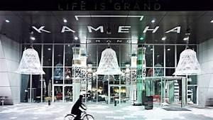 Grand Kameha Bonn : kameha grand hotel entrance ~ Watch28wear.com Haus und Dekorationen