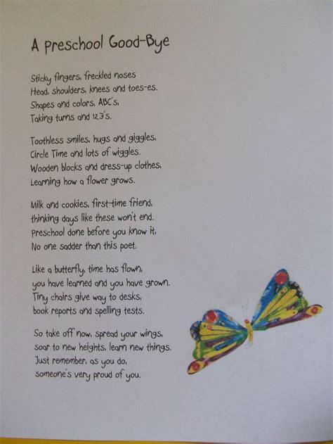preschool graduation poems and songs preschool poem end of year preschool palooza 211