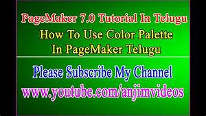 Adobe Pagemaker 7 0 Tutorial In Telugu Part 7