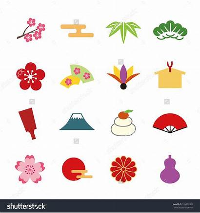 Japanese Clipart Icon Clipground Cliparts