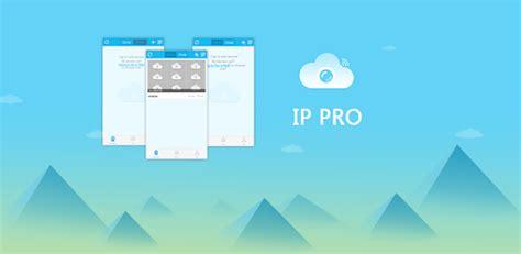Ip приложение для андроид