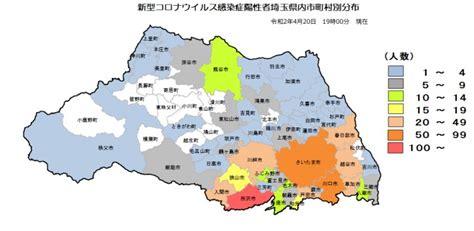 埼玉 県 コロナ ウイルス