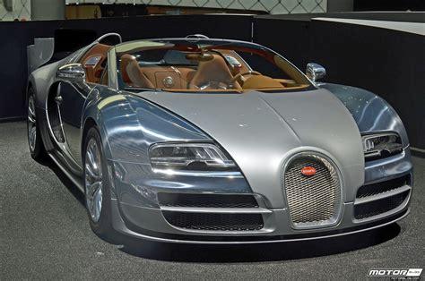 Bugatti Veyron Wikipedia.html