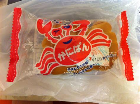 japan snack terpopuler  jepang