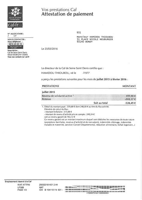 attestation caf 0002 hamid projet - Modele Attestation De Non Paiement Caf