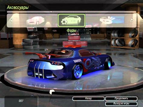 Need For Speed Underground 2 Crack Full Version Gorszyrra