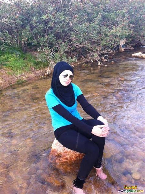 أجمل صور بنات محجبات سكس عربى مشاهدة افلام سكس عربى جديدة