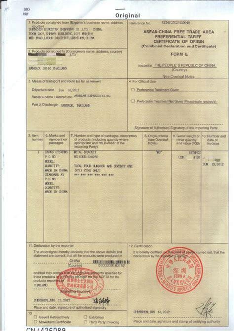 chambre de commerce certificat d origine professionnelle le textile l 39 asean livraison