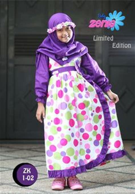 gaun muslim pesta anak perempuan gamis pesta mewah rok