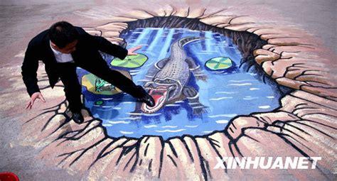 3d fußboden bilder reise german china org cn nanjing touristen bewundern 3d malerei am boden