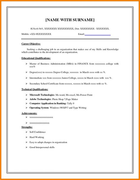 Easy Cv Template Free by Cv Template Easy Letter Exles Basic Free Templates