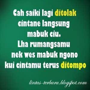 Quotes Jowo Bijak Lucu