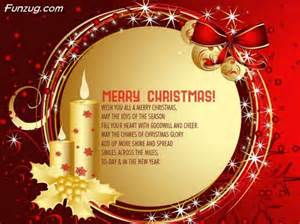 wishing you a merry funzug