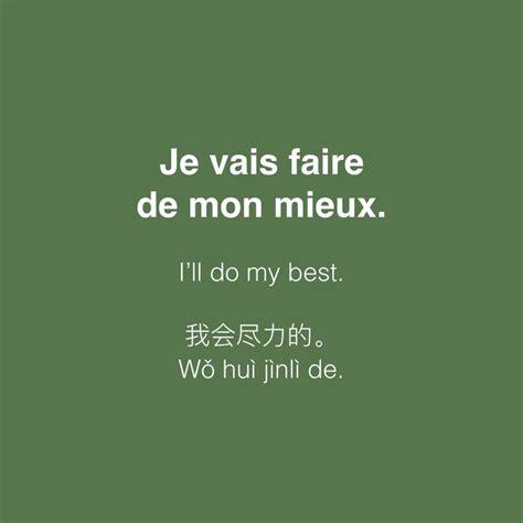 Фотографија корисника Le français et vous | Basic french ...