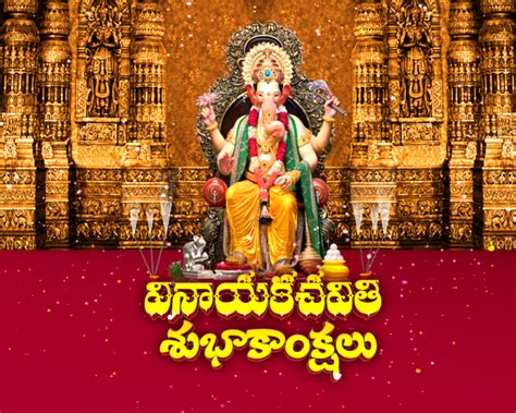 happy ganesh chaturthi  images hd quotes songs wishes facebook whatsapp
