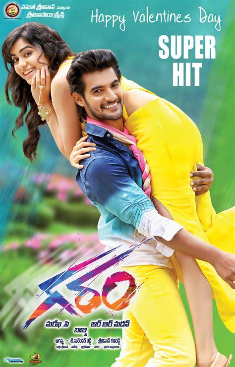 Garam 2016 Full Movie Watch Online Free Hindilinks4uto