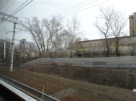 Кисловодск сегодня фото