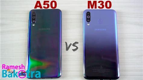 samsung galaxy a50 vs galaxy m30 speedtest and