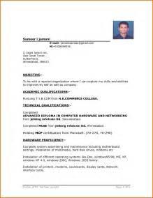 basic resume exles word document resume template tempate modern design templates best format throughout basic word 79
