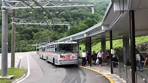 関電トンネルトロリーバス 扇沢駅到着 Kanden Tunnel Trolleybus Ogizawa ...