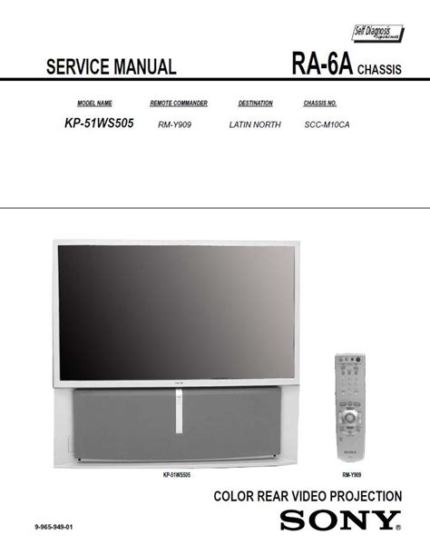 sony kp 51ws505 projection tv service repair manual