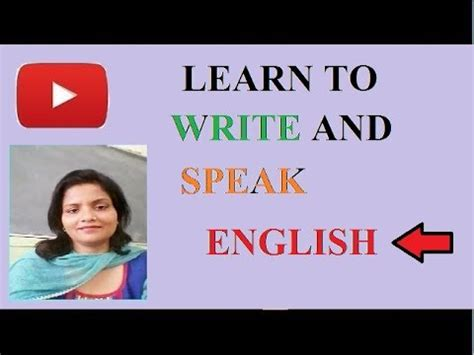 Learn To Make Words And Sentences In English  Learn To Write And Read English, English Likhna