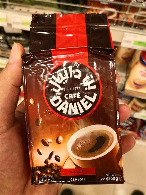 The new coffee break experience. Café Daniel - Super quality coffee from Lebanon - Lebanon Postcard