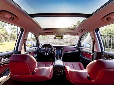 ROEWE RX5 / ROEWE eRX5 SUV - Entry - iF WORLD DESIGN GUIDE