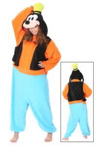 Goofy Pajama Costume