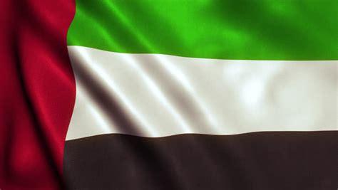 United Arab Emirates Flag Stock Footage Video