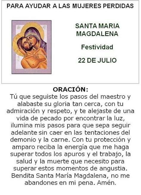 oraciones catolicas images  pinterest