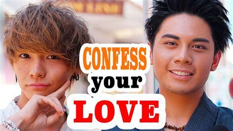 Japanese Gay Teens Japanese Teen Gay Freesic Eu