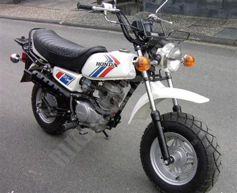 Cy50k2 Cy50 Honda Motorrad Cy 50 50 1978 Deutschland