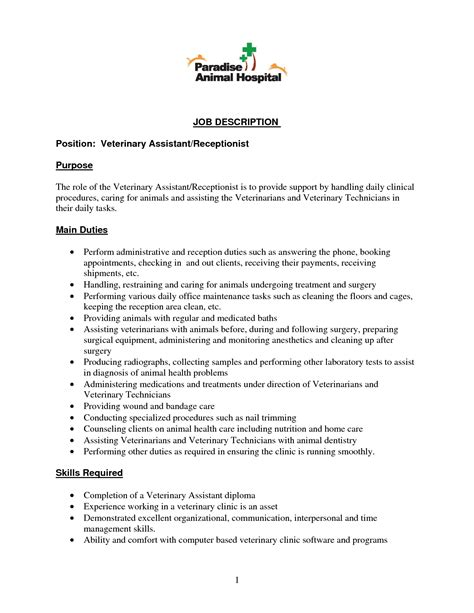 veterinary receptionist description for resume best photos of template of description for vet tech veterinary technician description