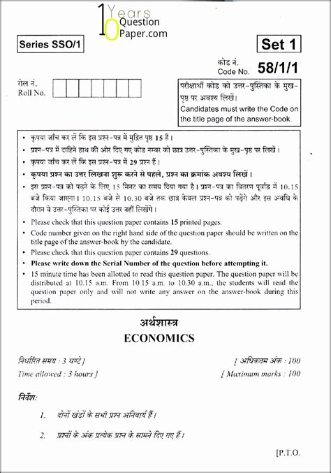 format  formal invitation class  cbse invitationsjdiorg