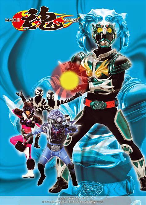 japanese malaysian superhero drama series ryurin juwara  tv  friday
